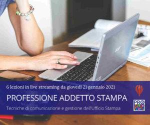 corso-per-addetto-stampa-blog-promuovere-formazione